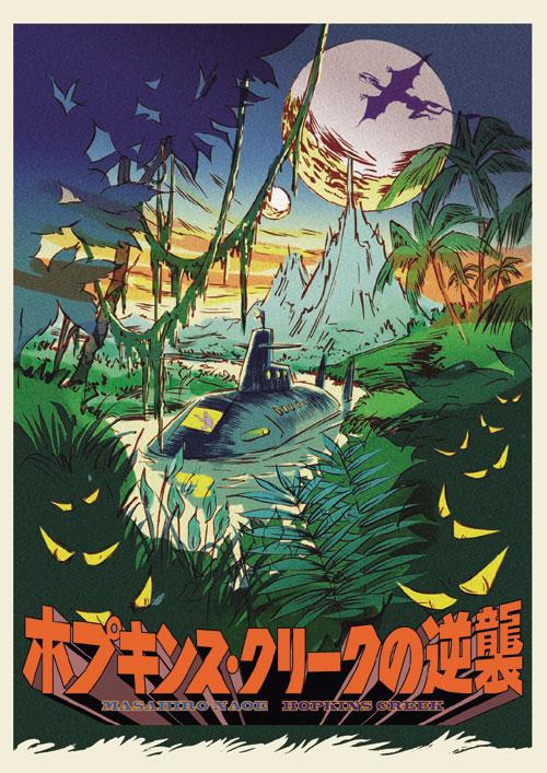 http://www.carnation-web.com/news/Hopkins_poster.jpg