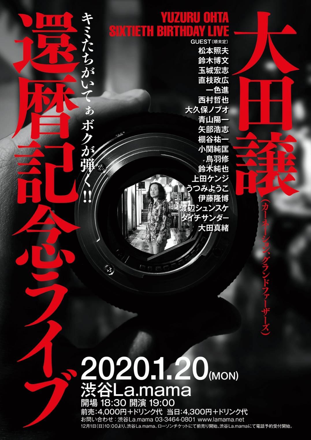 http://www.carnation-web.com/news/IMG_1014.JPG