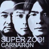 SUPER-ZOO_web200.jpg