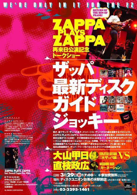 http://www.carnation-web.com/news/ZPZ.jpg