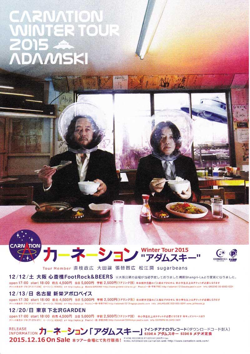 http://www.carnation-web.com/news/adamski_flyer_web.jpg