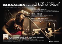 Velvet_flyer.jpg