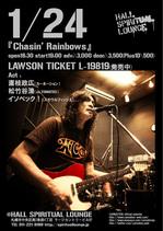 2010.1.24 poster outline2.jpg