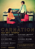 UTOPIA_TourFlyer_web.jpg