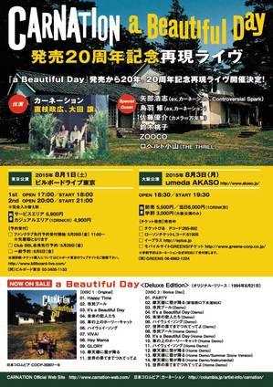 beautifulday_flyer_web.jpg