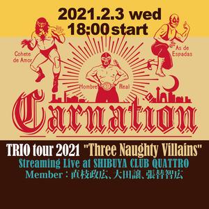 20210203_webflyer_1.jpg