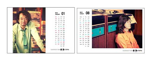 http://www.carnation-web.com/news/calendar_mihon.jpg