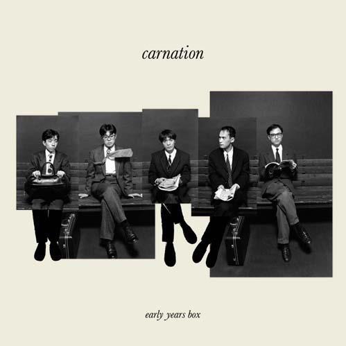http://www.carnation-web.com/news/earlyyearsbox.jpg