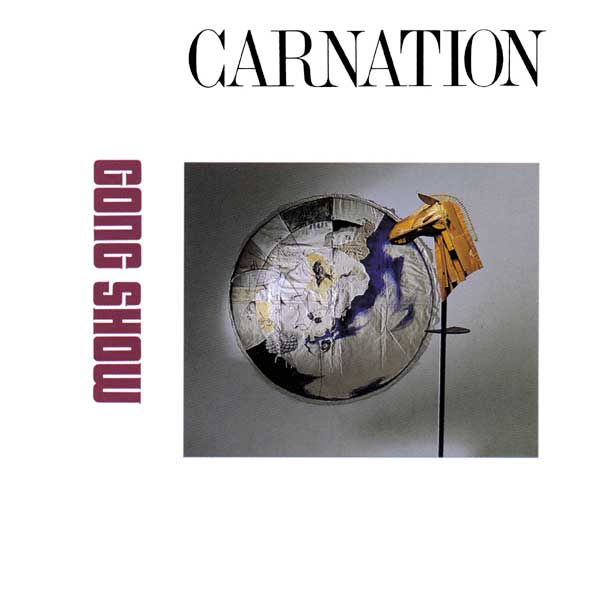 http://www.carnation-web.com/news/gongshow_TKCA-10135web.jpg