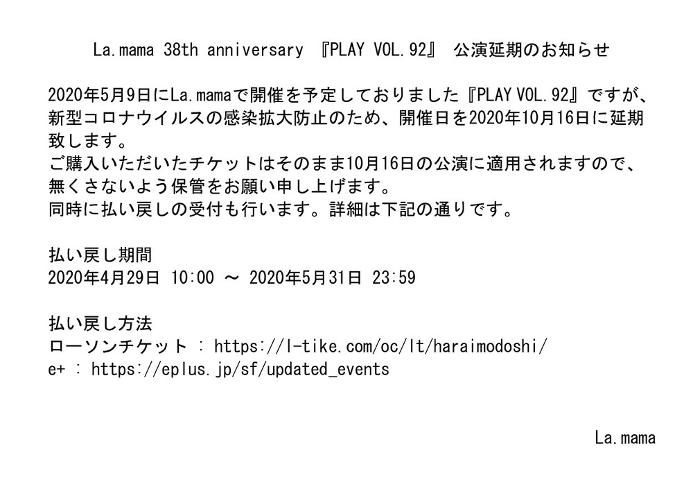 http://www.carnation-web.com/news/haraimodoshi0509.jpg