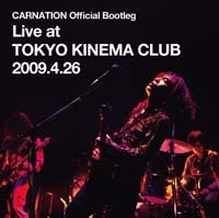 (c)carnation office