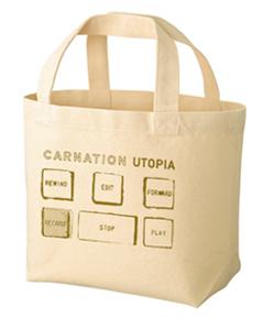 http://www.carnation-web.com/news/lunchbag_natural.jpg