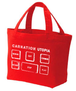 http://www.carnation-web.com/news/lunchbag_red.jpg