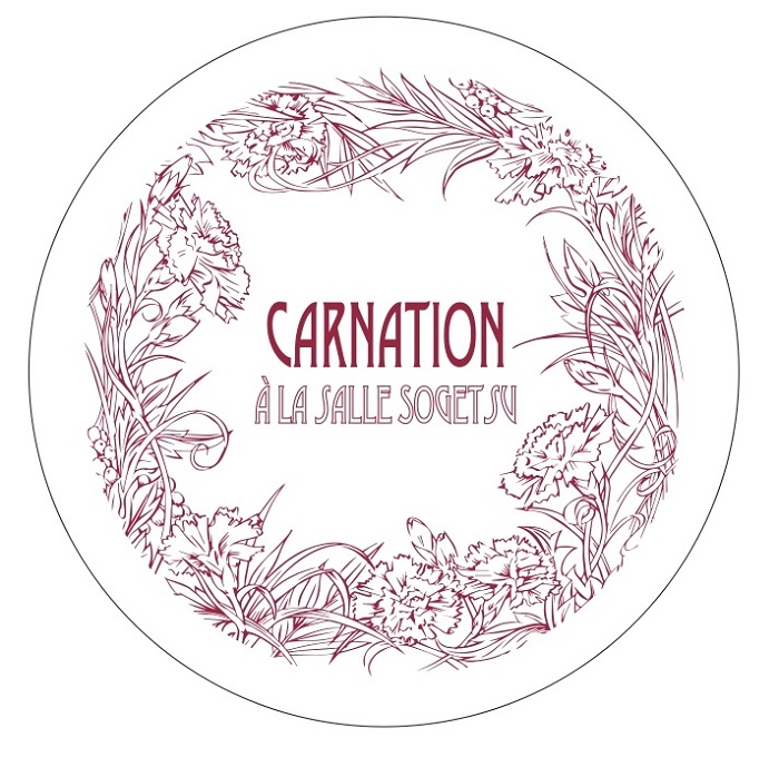 http://www.carnation-web.com/news/mamezara_red.jpg